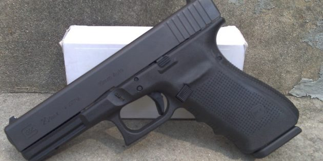 Fresh Out Of The Box: Generation 4 Glock 20 Review